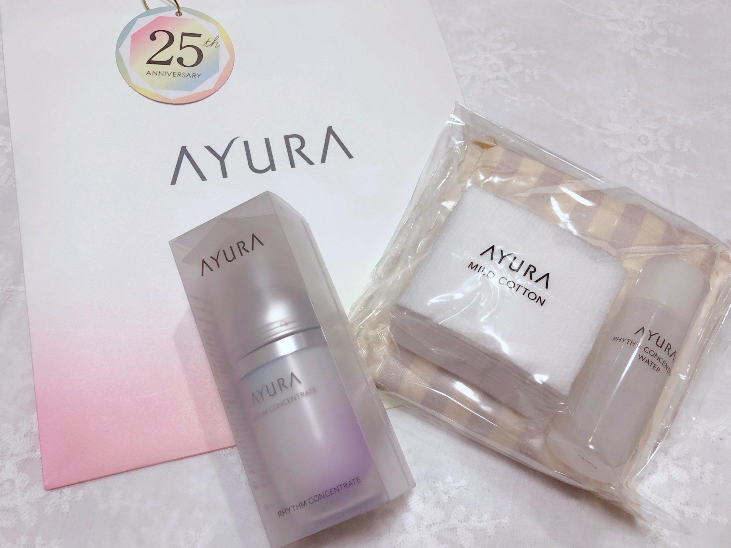 AYURAの美容液「リズムコンセントレートα」限定キットをレビュー!